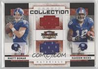 Hakeem Nicks, Rhett Bomar #/500