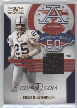 2009 Playoff National Treasures - AFL 50th Anniversary - Materials [Memorabilia] #13 - Fred Biletnikoff /99