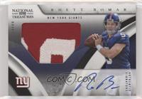 Rookie Signature Materials - Rhett Bomar #/99