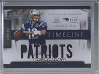 Tom Brady #/12