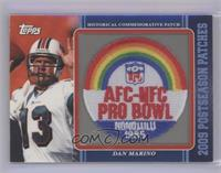 Dan Marino [Near Mint‑Mint]