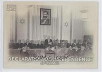 Declaration of Independence of Israel