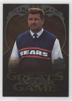 Mike Ditka #/199