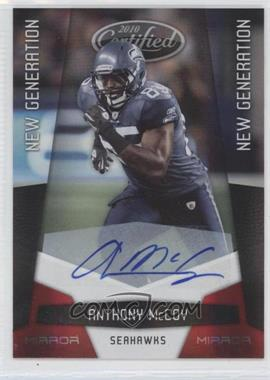 2010 Certified - [Base] - Mirror Red Signatures [Autographed] #176 - Anthony McCoy /250