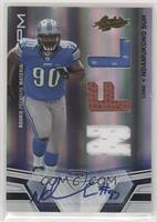Rookie Premiere Materials NFL Signatures - Ndamukong Suh #/299