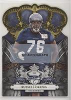 Russell Okung (No Autograph) /25