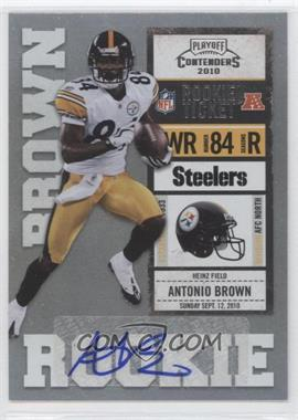 2010 Playoff Contenders - [Base] #105 - Antonio Brown