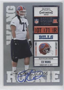 2010 Playoff Contenders - [Base] #137 - Ed Wang /500