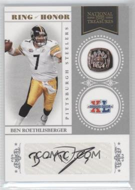 2010 Playoff National Treasures - Ring of Honor - Signatures [Autographed] #45 - Ben Roethlisberger /25