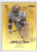 Anthony Dixon /20