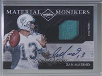 Dan Marino #/30