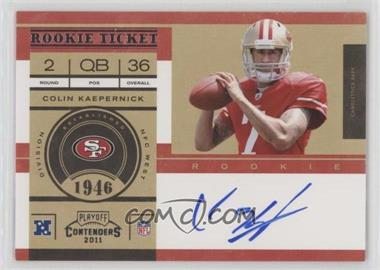 "2011 Playoff Contenders - [Base] #227.2 - Colin Kaepernick (No ""Riddell"" on Helmet) /250"