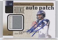 Colin Kaepernick /699