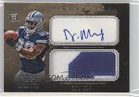 DeMarco Murray /599