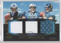 Cam Newton, Jake Locker, Blaine Gabbert /50