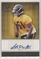 Rookie Signature - Sean Spence #/799