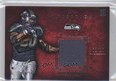 2012 Topps Inception - Rookie Patch Relics - Red #RP-RTU - Robert Turbin /10