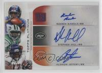 Rueben Randle, Stephen Hill, Alshon Jeffery #/10