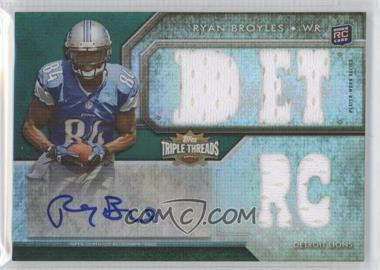 2012 Topps Triple Threads - [Base] - Emerald #132.1 - Ryan Broyles (DET RC) /50