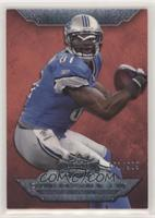 Calvin Johnson [EX to NM] #/989