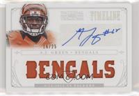A.J. Green [EX to NM] #/25