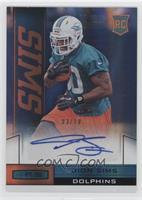 Dion Sims /10