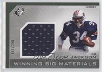 Bo Jackson [Noted] #/250