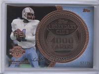 Warren Moon /75