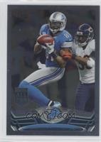 Calvin Johnson (All Pro Shield)