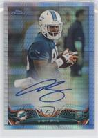 Dion Sims /15