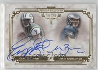 Geno Smith, Matt Barkley #/25