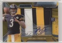 Landry Jones [EX to NM] #/75