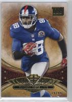 Hakeem Nicks #/99