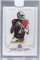 Colin Kaepernick /20 [ENCASED]