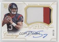 Tom Savage /10