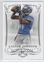 Calvin Johnson /81