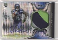 Paul Richardson #/50