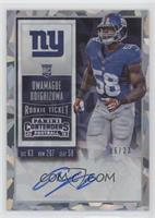 Rookie Ticket - Owamagbe Odighizuwa (Team Logo) #/23