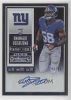 Rookie Ticket - Owamagbe Odighizuwa (Team Logo) #/49