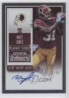 Rookie Ticket RPS - Matt Jones (Team Logo) /99
