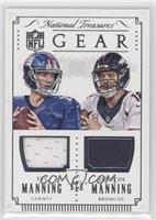 Eli Manning, Peyton Manning #/25