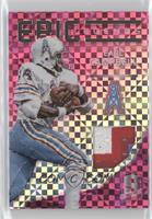 Earl Campbell #/10
