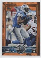Calvin Johnson #/75