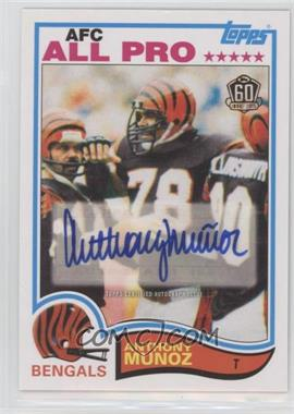 2015 Topps 60th Anniversary Retired Autograph - Topps Online Exclusive [Base] #T60RA-AMU - Anthony Munoz