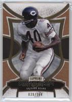 Gale Sayers #/194