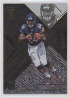 Elite Rookies - Jordan Howard /199