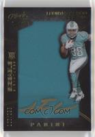 Sizeable Signatures Rookie Jersey - Leonte Carroo #/225