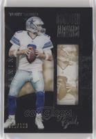 Tony Romo [EX to NM] #/100