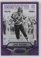 Immortals - John Riggins #/10