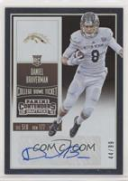 College Ticket - Daniel Braverman /99